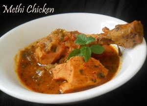 Methi-Chicken