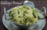 Cabbage recipe | Cabbage Poriyal recipe
